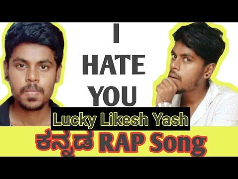 ನಾನು ನಿನ್ನ ಶತ್ರುನಾ??? | I H*te You Lucky Likesh Yash | Kannada Rap Song From Call Me Santu |