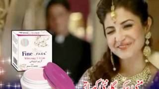 fine face whitening cream. fine cosmetics lahore Thumbnail