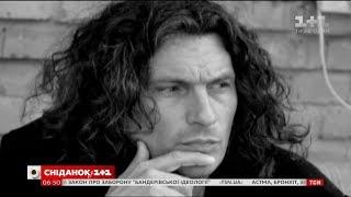 Три роки тому в автокатастрофі загинув лідер гурту Скрябін Андрій Кузьменко