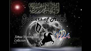 """The last soldiers of allah album, 1924, was their most successful album. name album refers to year 1924 when """"islamic state destroyed"""" (se..."""