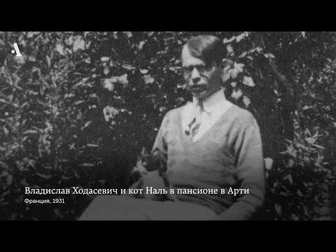 Русская литература XX века: общая характеристика