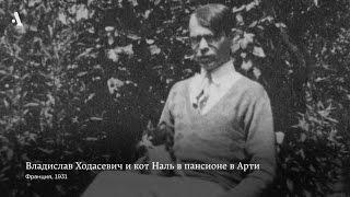 видео Некрополь Демидовых