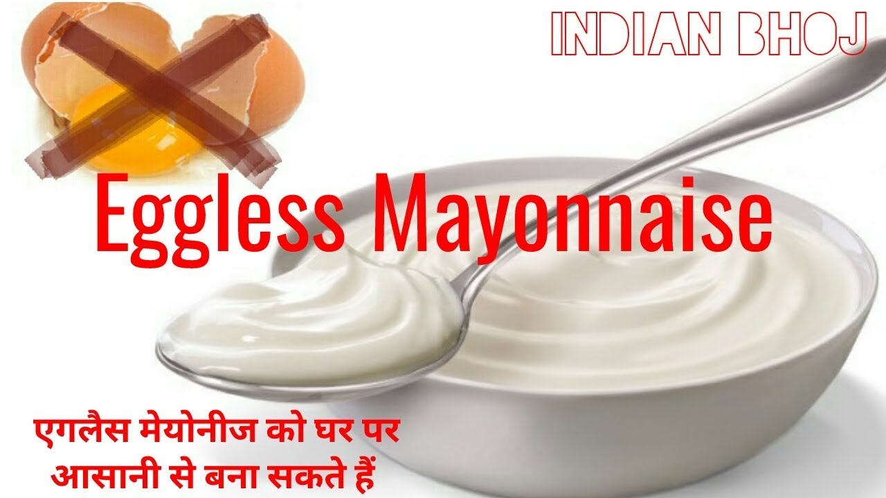 Eggless Mayonnaise Recipe | How To Cook Mayonnaise Without Egg ...