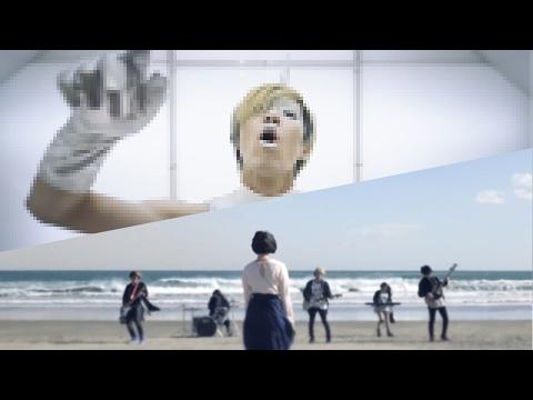 ドシードシー 「サーチライト」 Music Video