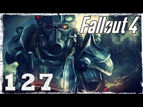 Смотреть прохождение игры Fallout 4. #127: Пленные караванщики.