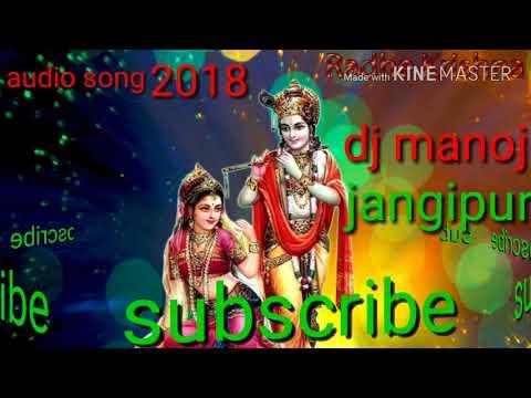 Jhula jhulo re radhe sham 2018 mp3 song bhojpuri dj