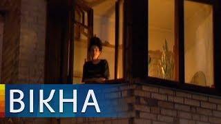С неоновыми вывесками и ножками: как украинцы снимают кино о балконах   Вікна-Новини