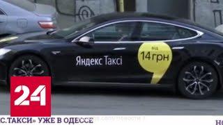 видео Украинские чиновники начали декларировать криптовалюты