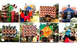 Mojam sound VS Mondal sound VS Bhole Baba sound VS tiger sound VS Kisko sound