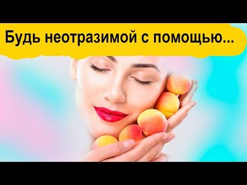 Персиковое масло - это универсальное средство для омоложения кожи лица. Рецепты в домашних условиях.