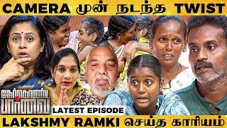 Camera முன்னால அந்தரங்க விஷயம் எதுக்கு? Lakshmy Ramakrishnan Show-வில் நடந்த TWIST!