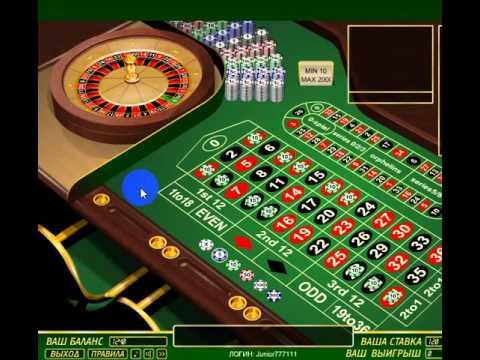 Прибыльная система игры в рулетку на числа