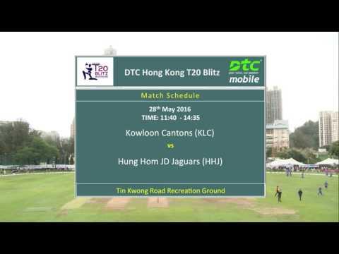 DTC Hong Kong T20 Blitz