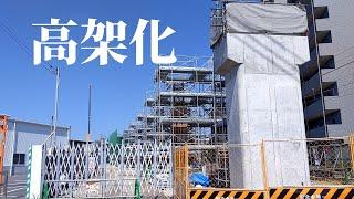 JR四国松山駅周辺の高架化 2020年09月21日
