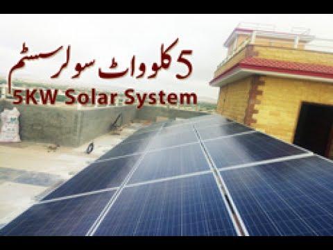 5KW Hybrid Inverter with 4800w solar panels