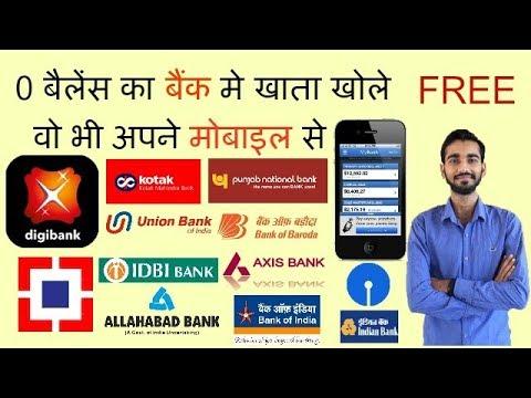 How To Open A Zero Balance Bank Account FREE (Hindi) | Shubham Dubey
