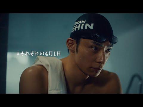 【かっこいい!】日本人イケメン水泳選手人気ランキングTOP8!