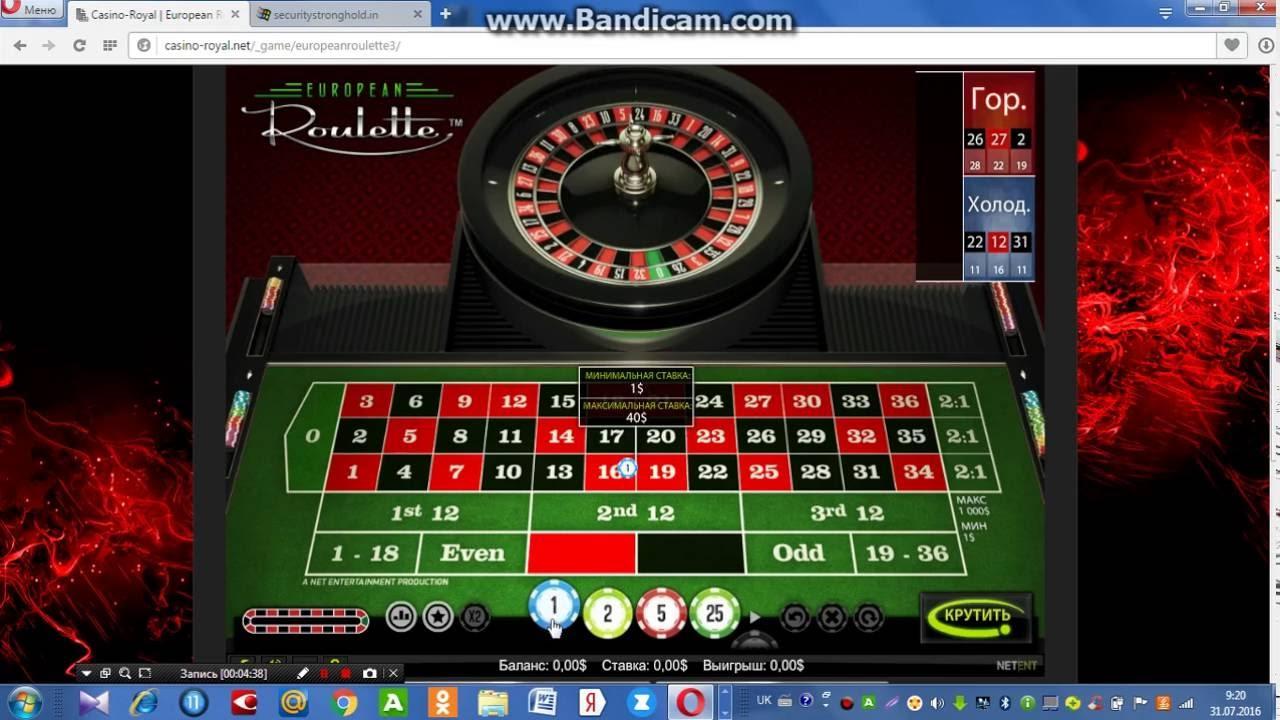 нет денег на игру в казино