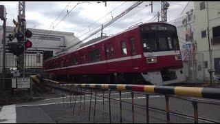 【京急本線】鶴見市場駅  Tsurumi-ichiba