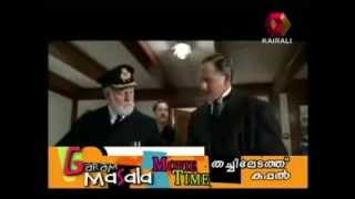 COMEDY TITANIC-MALAYALAM VERSION