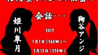 あ、安部礼司 BEYOND THE AVERAGE ~給湯室での2人の会話~ 平田裕香 動画 29