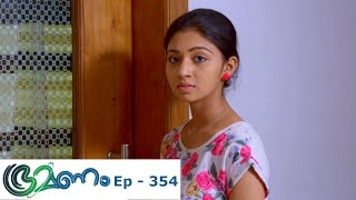 Bhramanam | Episode 354 - 25 June 2019 | Mazhavil Manorama