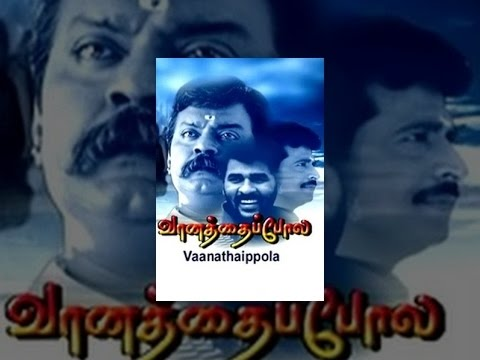 Vaanathaippola Full Movie HD