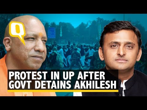 Violence in UP After Yogi Govt Stops Akhilesh Yadav from Visiting Allahabad University | The Quint Mp3