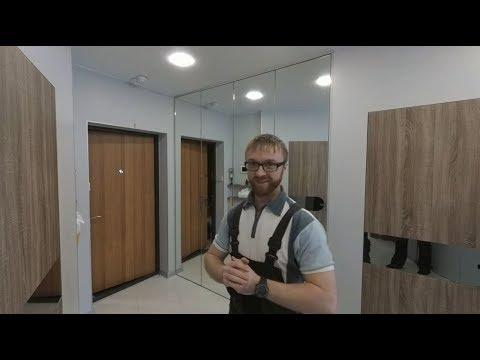 Демонтаж стекла в межкомнатной двери - YouTube