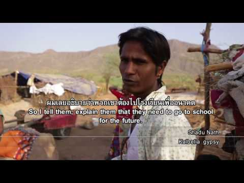 Spirit of Asia : The Cobra Gypsies of Rajasthan