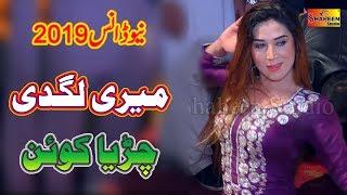 Meri Lagdi Kisay Na Vekhi - Chiriya Queen - New Dance - Gujar Khan Show
