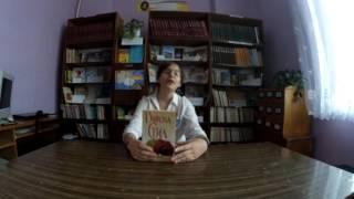 Реклама библиотеки ЗГ №11