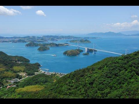 Japan Trip: Scenes of the Seto Inland Sea on the Ferry, Shimanaami Kaido, Onomichi, Hiroshima 10