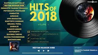 Hits of 2018 Volume 01 Tamil Songs | Audio Jukebox