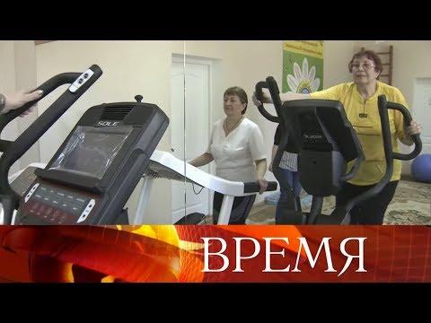 """На реализацию проекта """"Старшее поколение"""" будет выделено 100 миллиардов рублей."""