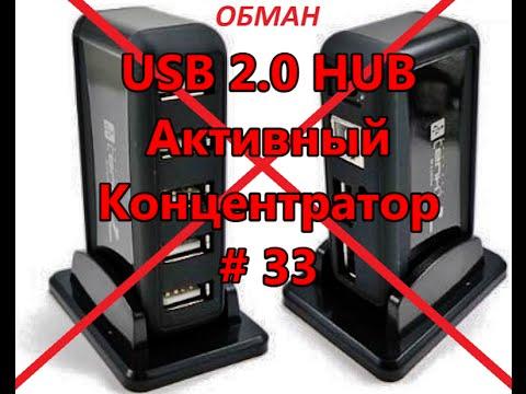 Кабель удлинитель активный(с усилителем) usb 2. 0 am/af 10м vcom. Гарантия ✓ клубная цена ниже ✓ звоните круглосуточно на бесплатный.