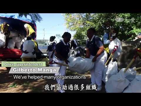 Tzu Chi Hands Out Supplies To Policemen In Mozambique - Tzu Chi International Relief (20190622)