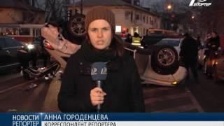 видео 8 мая в центре Сургута произошло серьезное ДТП