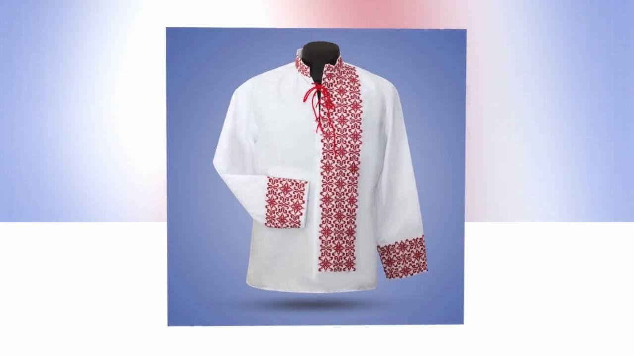 Купить вышиванку для мальчика Киев +38096-683-6287 купить детскую .