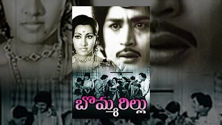 Bommarillu telugu full movie