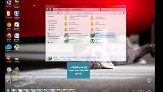 كيفية تفعيل برنامج  Internet Download Manager بواسطة الكراك