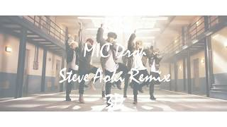 BTS (방탄소년단) 'MIC Drop (Steve Aoki Remix) | 3D Use Headphones!