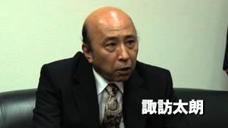 日本やくざ抗争史 関東城北戦争