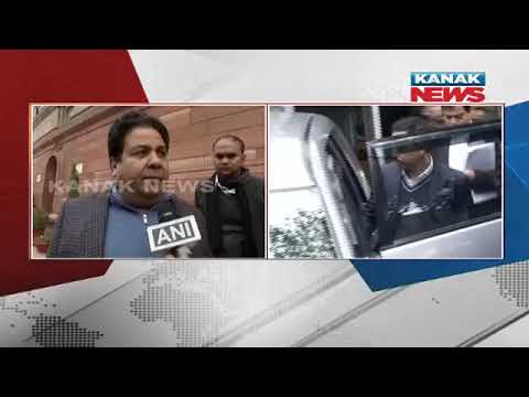ED Questions Robert Vadra On 2nd Day Over Money Laundering Case Mp3