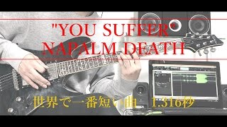 NAPALM DEATH /// YOU SUFFER 短い。。。。。。。。