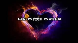 A Lin P S 我爱你 wo ai ni lyrics pinyin