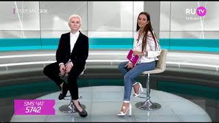 Диана Арбенина в прямом эфире RU.TV