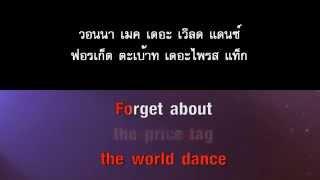 Price Tag Karaoke SUBTHAI