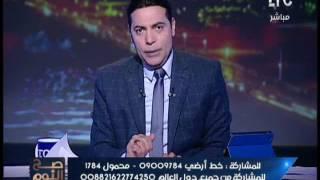 الغيطي: الإخوان والسلفيون وأقباط المهجر يريدون تشويه سمعة مصر