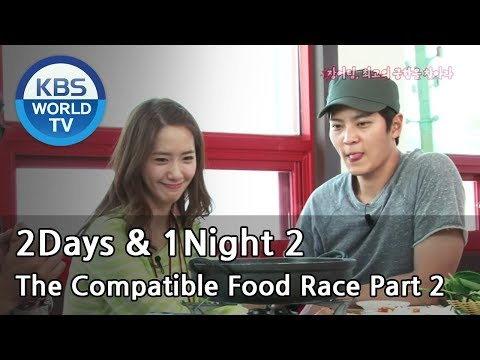 2 Days & 1 Night - 1박 2일 : The Compatible Food Race Part.2 (2013.06.30)